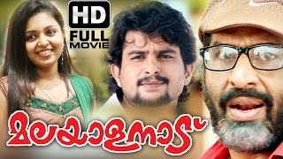 Malayalanadu (2014) Full Malayalam Movie