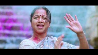 Undhile-Manchi-Kalam-Mundhu-Mundhuna---Title-Song-Trailer