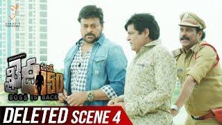 Khaidi No 150 Deleted Scene 4- Chiranjeevi, Kajal Aggarwal..