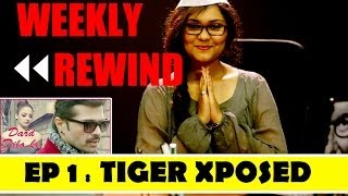 Himesh FINALLY Xpose-d | One Tiger Saved - Mocking News - MNN