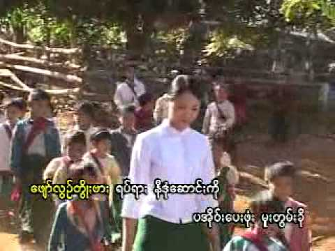 Teachergirl khun zaw.flv