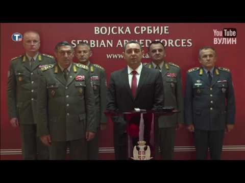 Министар Вулин посетио Генералштаб