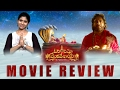 Om Namo Venkatesaya Movie Review..
