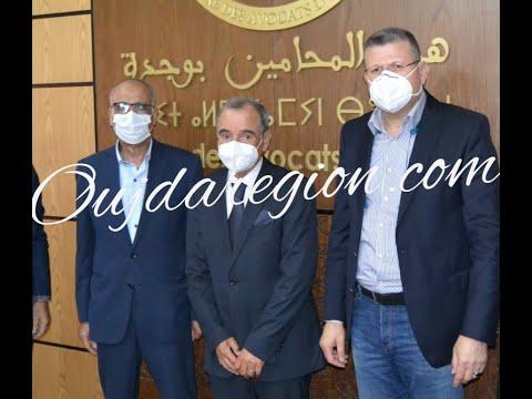 فيديو…نقيب المحامين بتازة يهنىء الامين العام الجديد للمحامين العرب