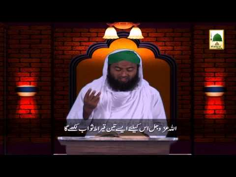 Jannat Me Le Janey Waley Aamal Ep# 13 - Arabic Speech With Urdu Subtitle (1)