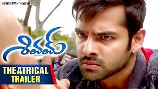 Shivam-Movie-Theatrical-Trailer