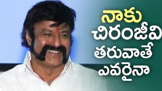 Chiranjeevi is my close friend in Tollywood: Balakrishna..