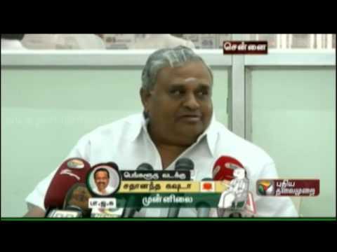 2014 Lok Sabha Election Results - Puthiya Thalaimurai TV - Update 19