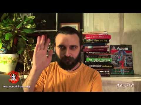 Поездки в Индию Поиски Гуру. Шри Йоги Матсьендранатх Махарадж