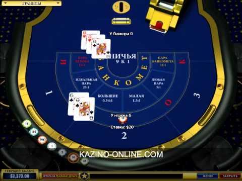 бонусные коды европа казино