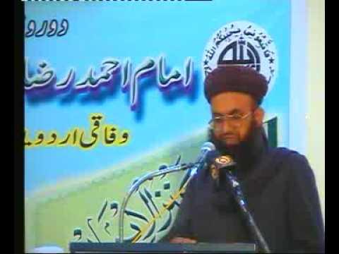 A Study of Irfan Ul Quran : Maulana Ashraf Asif Jalali -02
