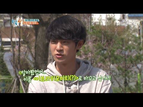 [Vietsub/Engsub] Jung Joon Young planned to change his name to Ibrahimović