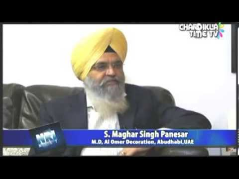 Sardar Maghar singh ji Abu dhabi (NRI meet tv series on time tv )