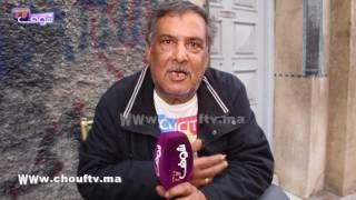 أب مغربي يبكي بالدموع..ولدت لولاد و جراو عليا من داري و شردوني..أنا ساخط عليهم | حالة خاصة