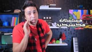 Sherif Show (23)Aid Al hob