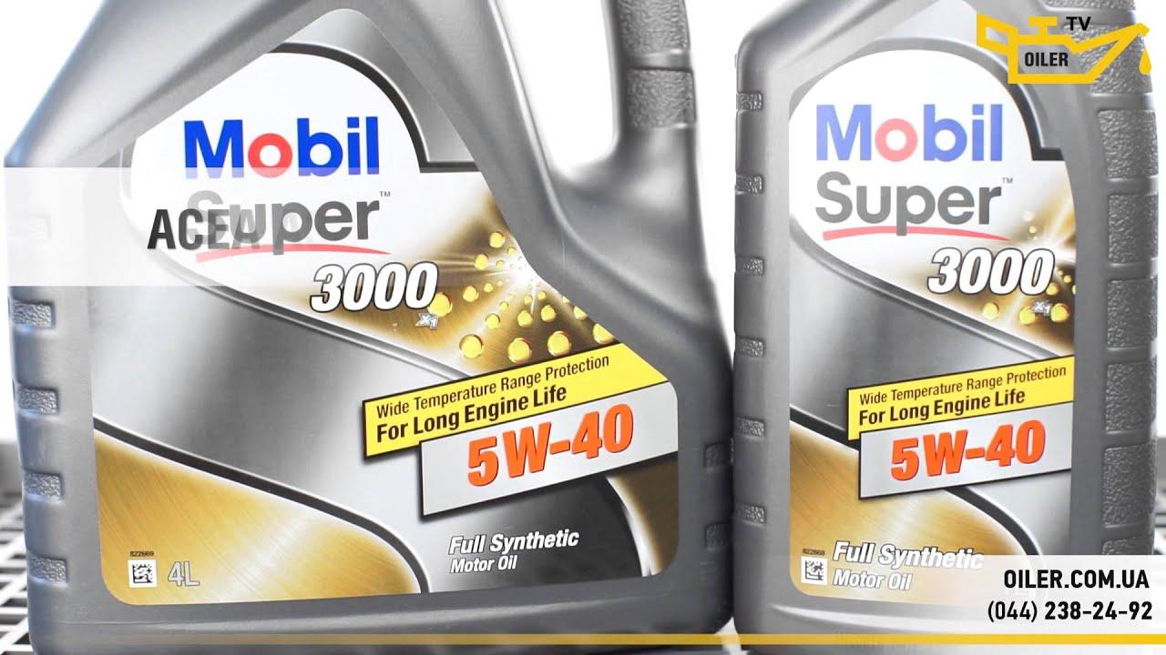 Мобил 5В40 Цена
