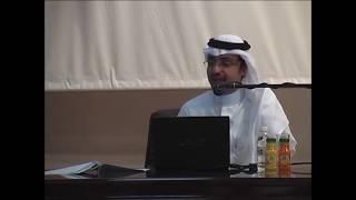 البعد الإنساني في الكتابة الصحفية ، للدكتور عبد الله المغلوث
