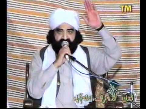 Pir NaseerUdDin Naseer R.A BEST SPEECH ON THE TOPIC OF  JASHNAY CHARAGAN PART 5.FLV.flv