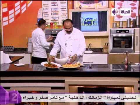 ملوخية باللحم و الطماطم - الشيف شربيني - سفرة دايمة