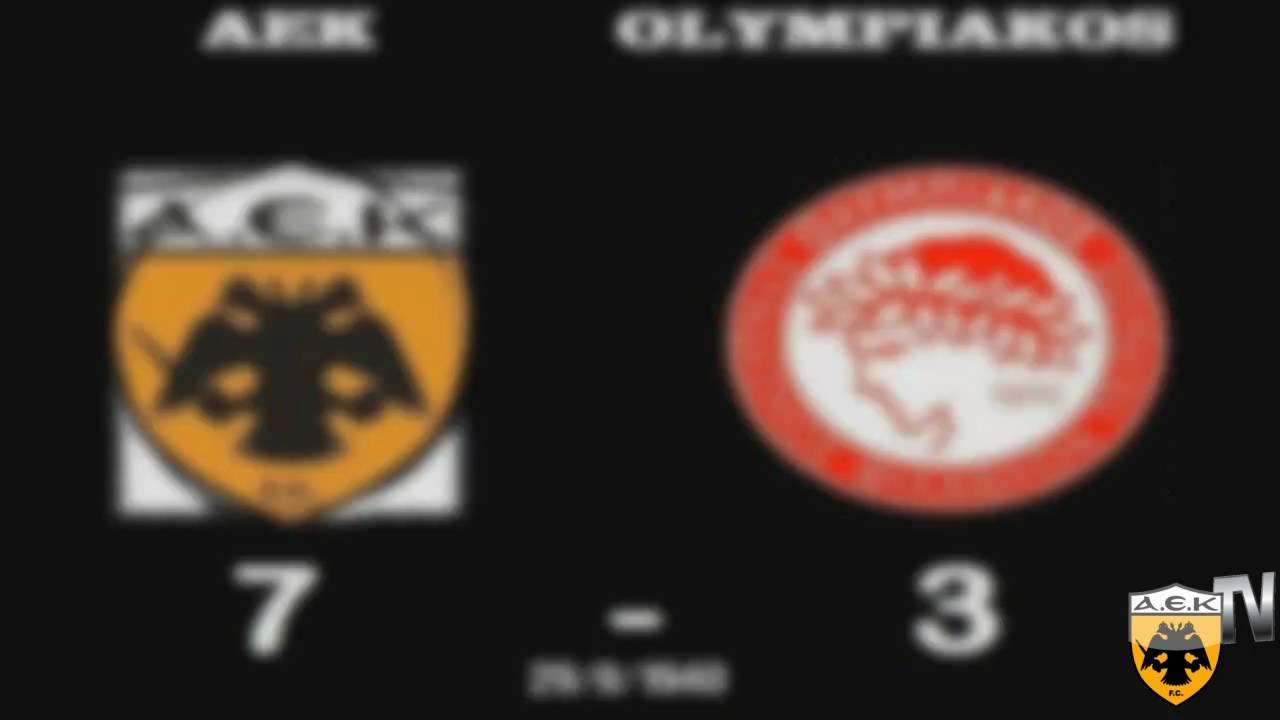 Ολυμπιακοσ