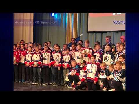 Юные хоккеисты из Бердска стали лучшими в области