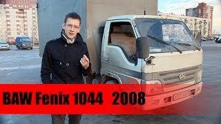 BAW Fenix 1044  2008