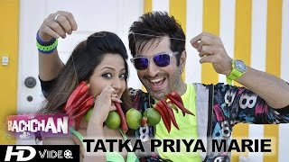 Tatka Priya Marie Official Video Song Bengali Film