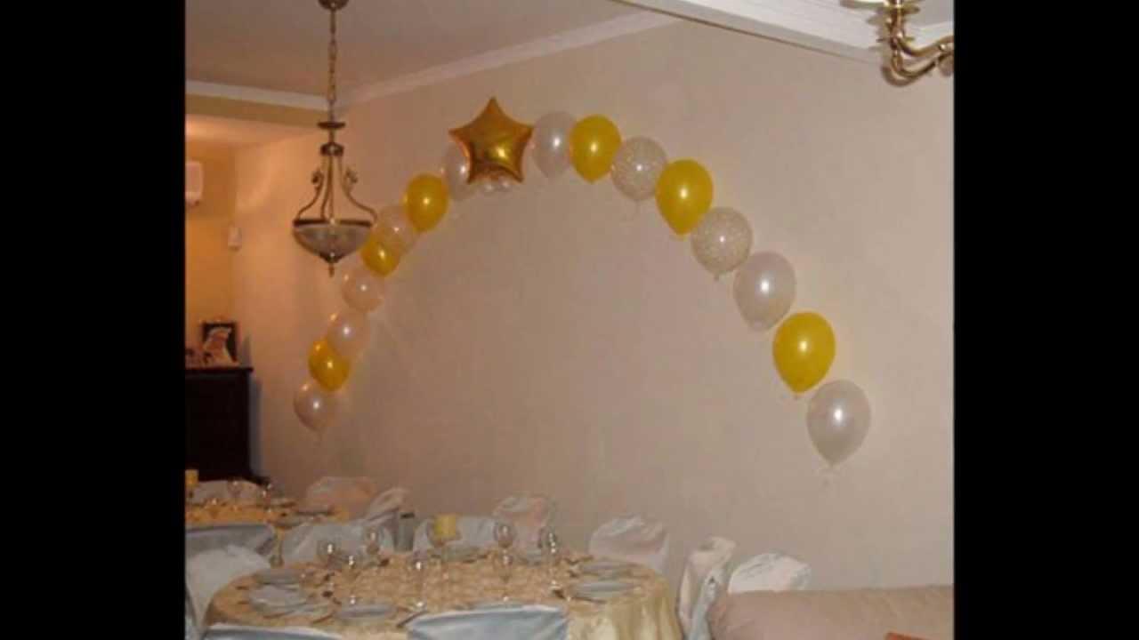 Decoracion con globos para comunion youtube - Decoracion fiesta comunion ...