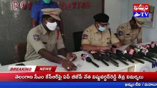 పాల్వంచలో ముగ్గురు నిందితుల అరెస్ట్ 15 వాహనాలు స్వాధీనం Arrest of three accused in Palwancha