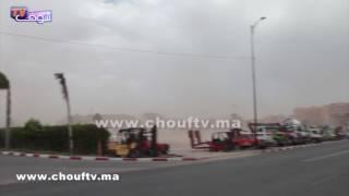 بالفيديو..عاصفة تُغطي مدينة مراكش..شوفو أشنو واقع   |   بــووز
