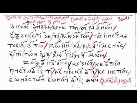 Procession (Khristos Analipsees - Short) - آبيخريستوس آناليم إبسيس قصير