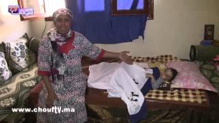بالفيديو: حالة جد مؤثرة.. عائلة الطفل أنور الذي يعاني من سرطان في مؤخرته: وزارة الصحة هي لي كتقتل لينا ولدنا | حالة خاصة