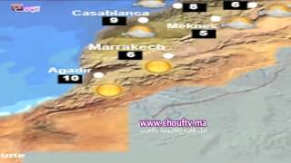 أحوال الطقس 28-02-2014   الطقس