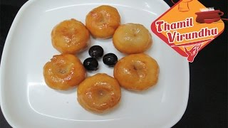 diwali sweet recipes ,badusha sweet in tamil ,balushahi sweet recipe -