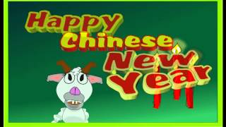 Chinese New Year 2015, Year Of The Goat, February 19
