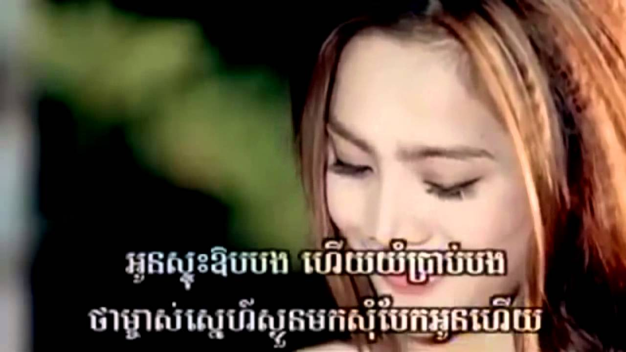 ... Cham Ke Trolorb Mork Venh karaoke YouTube Three kingdom samkok eps 187