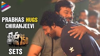 Prabhas Hugs Chiranjeevi on Khaidi No 150 sets..