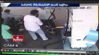 CCTV Footage : Fire Accident in Guntur Petrol Bunk Due to..