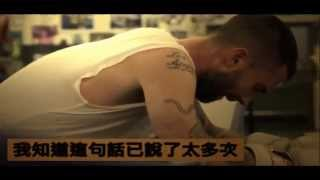 Maroon 5 魔力紅 - One More Night (中英字幕) YouTube 影片