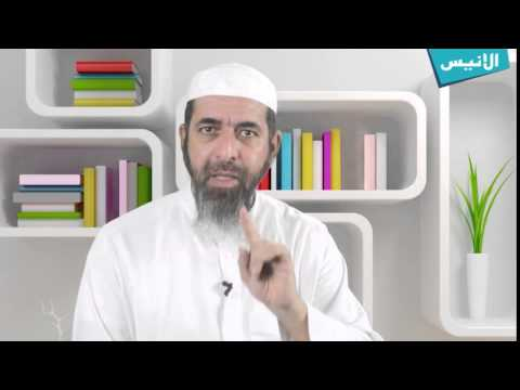 ح04 تربية الأولاد في الإسلام | د. محمد حاج عيسى