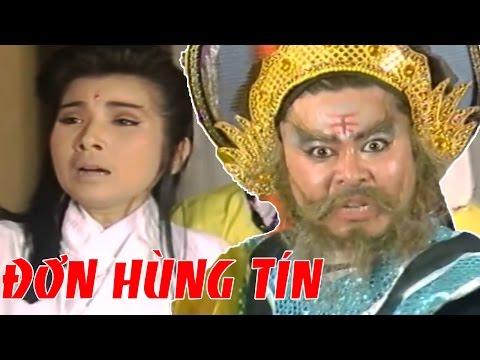 Cai Luong Viet▶Don Hung Tin - Cai Luong Ho Quang