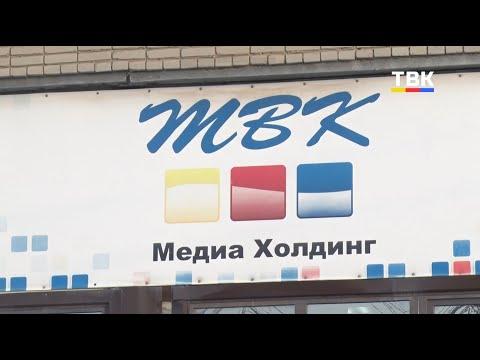 Новый режим работы касс ТВК в Бердске