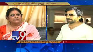 Ravi Teja has no links with drugs racket - Mother Rajyalak..