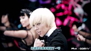 G Dragon - Heartbreaker 繁中