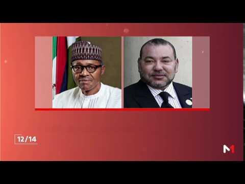 رسالة خطية من الملك إلى رئيس نيجيريا