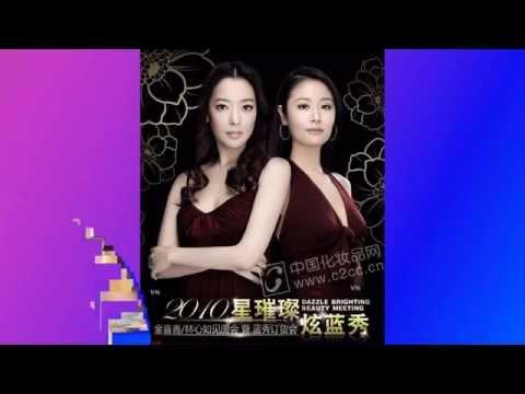 Video HD album ảnh đẹp của Lâm Tâm Như -(BIRTHDAY chị Như bước sang tuổi 40)