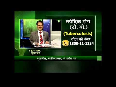 Total Health (DD INDIA NEWS) Dr.S.K.Sharma on 24-04-2013,part 03