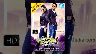 Gunde Jaari Gallanthayyinde (2013)| Telugu Full Movie