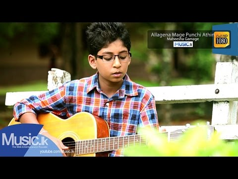 Allagena Mage Punchi Athin song