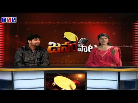 Janampata with Medak famous singer Begari Rajkumar - Program on Telangana folk songs - Part 2